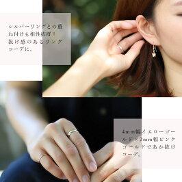 ハワイアンジュエリーリングゴールドピンクゴールド送料無料刻印無料K14ピンクゴールドピンキー|誕生日プレゼントレディース指輪女性妻プレゼントハワイアンジュエリーピンキーリング0号刻印14kゴールドプルメリアゴールドリング母の日