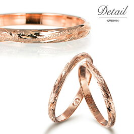 ハワイアンジュエリー|ペアリング|刻印無料|指輪|ゴールド|幅2mm|1号〜15号|送料無料|名入れ|K14ゴールド|14K|ピンクゴールド|レディース|メンズ|ハワイアンリング|彼女|妻|女性|カップル|結婚指輪|記念日|ミリオンベル|ハワジュ|ピンキーリング|母の日ギフト|