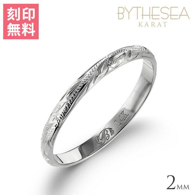 ハワイアンジュエリー リング 指輪 ピンキーリング 幅2mm 細身 1号〜19号 送料無料 刻印無料 K14ゴールド 14K ホワイトゴールド レディース メンズ ゴールドリング ペアリングにも|ハワイアンリング 彼女 妻 女性 結婚指輪 マリッジリング 記念日 ハワジュ
