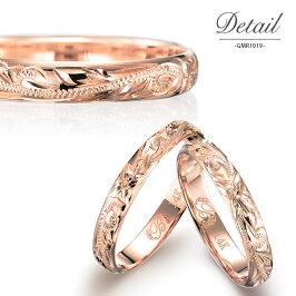 ハワイアンジュエリー|リング|刻印無料|指輪|幅3mm|1号〜15号|送料無料|名入れ|K14ゴールド|14K|ピンクゴールド|レディース|メンズ|ゴールドリング|ペアリング|彼女|妻|女性|結婚指輪|マリッジリング|記念日|ハワジュ|オーダーメード|ピンキーリング|母の日ギフト|