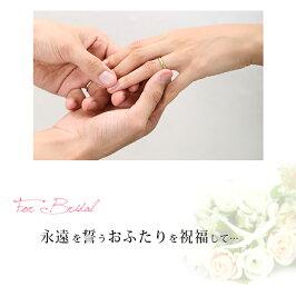 結婚指輪ゴールドマリッジリングペアリング名入れ刻印無料結婚式カップルプロポーズ指輪ハワイアンジュエリー送料無料誕生石ハワイアンK14ゴールド記念日誕生日プレゼント彼氏彼女妻夫ハワイジュエリー