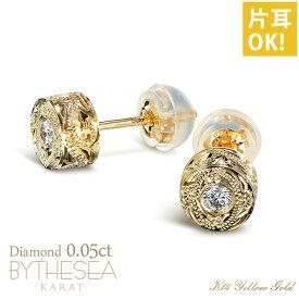 ハワイアンジュエリー ピアス レディース メンズ スタッド ダイヤモンド 0.05ct K14 ジュエリー ゴールド イエローゴールド アクセサリー GE105 BY THE SEA バイザシー ミリオンベル