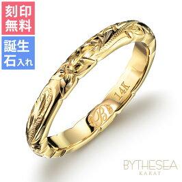 結婚指輪ゴールドマリッジリングペアリングにも名入れ刻印無料結婚式カップルプロポーズ指輪ハワイアンジュエリー送料無料誕生石ハワイアンK14ゴールド記念日誕生日プレゼント彼氏彼女妻夫ハワイジュエリー