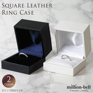 指輪リング専用ジュエリーボックス 高級感のあるレザー調 白黒選べる 指輪1個用リングケース プロポーズ 結婚式 ウェディング ギフトボックス ジュエリーケース アクセサリー 箱 シンプル
