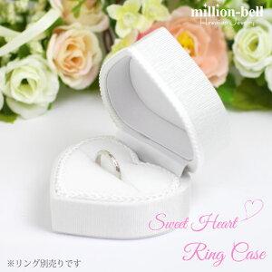 ハート ジュエリーボックス 可愛い清楚な刺繍仕上げ 純白 プロポーズ 結婚指輪 指輪1個用 リングケース ウェディング 上品 高級感 ギフトボックス ジュエリーケース アクセサリー 箱 プレゼ