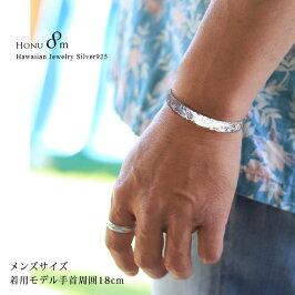 ハワイアンジュエリー|ペアバングル|ホヌ|ペア価格|刻印無料|送料無料|ペア|ブレスレット|誕生日プレゼント|記念日|イニシャル刻印|レディース|太め|メンズ|妻|女性|ネイティブ|シルバー925|シルバーB5003-8-B5080-8Pミリオンベル|母の日ギフト|