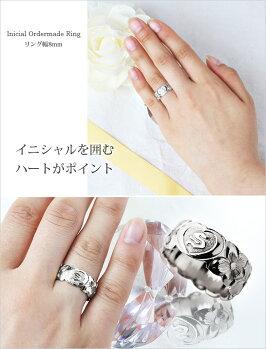 ハワイアンジュエリーリング指輪結婚指輪送料無料刻印無料オーダーメイドシルバー925イニシャルKJSR-007マリッジリング楽ギフ_包装楽ギフ_名入れ05P07Feb16