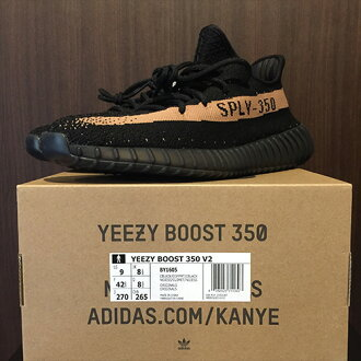 a30f2bf5d23 ADIDAS YEEZY BOOST SPLY 350 v2 BLACK   COPPER BY 1605 Cheap Sale
