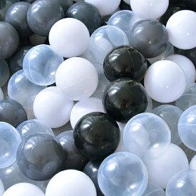 LEAGUE&CO ソフトピットボール 非毒性ポリエチレン プールボール 安全 カラーボール おもちゃボール 臭いなし 幼児用ボールピット/キッドプール/室内ベビーベビーサークル 多色 200個 直径約7cm  新年ギフト 誕生日プレゼント
