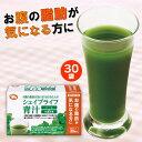 ≪お腹の脂肪が気になる方に≫シェイプライフ青汁 30袋 【葛の花由来イソフラボン ケール 甘藷若葉 乳酸菌・発酵GABA…
