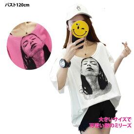 大きいサイズで可愛い服のミリーズmillys レディース 女性顔プリント ラウンドネック ビッグTシャツ  バスト120cm XL ピンク ホワイト