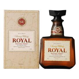 サントリーウイスキー ローヤル 700ml【Suntory Whisky ROYAL/ウイスキー/父の日/誕生日/お祝い/ギフト/通販】[TY-J-K][T10]