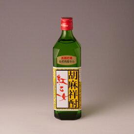紅乙女 角瓶 25度 720ml【べにおとめ/父の日/誕生日/お祝い/ギフト/通販/】