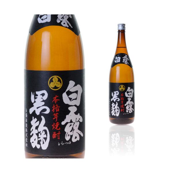 白露 黒麹 25度 1800ml【しらつゆ/父の日/誕生日/お祝い/ギフト/通販/】