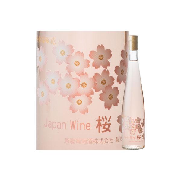 蒼龍 ジャパンワイン 桜 375ml