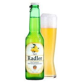 ラドラー 330ml【Radler/ビール/御中元/父の日/誕生日/お祝い/ギフト/通販】[T10]