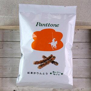 パントーネ 紅茶かりんとう 52g[TY-J-K][T8]