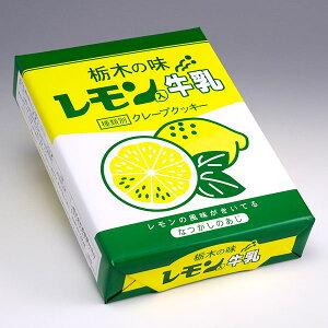 レモン入牛乳 クレープクッキー 12本[TY-J-K][T8]