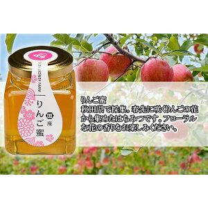 山田はちみつ 国産りんご蜜 100g【ハチミツ/蜂蜜/はち蜜/通販】[TY-J-K][T8]