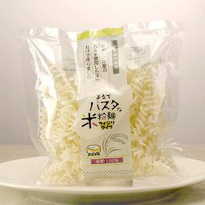 まるでパスタな米粉麺 プレーン 50g (グルテンフリー/小麦不使用/合成着色料不使用)[TY-J-K][T8]