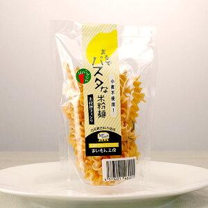 まるでパスタな米粉麺 にんじん 50g【グルテンフリー/小麦不使用/合成着色料不使用】[TY-J-K][T8]