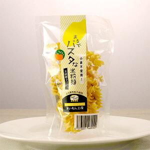 まるでパスタな米粉麺 カボチャ 50g【グルテンフリー/小麦不使用/合成着色料不使用】[TY-J-K][T8]
