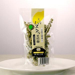 まるでパスタな米粉麺 ほうれんそう 50g【グルテンフリー/小麦不使用/合成着色料不使用】[TY-J-K][T8]