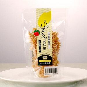 まるでパスタな米粉麺 トマト 50g【グルテンフリー/小麦不使用/合成着色料不使用】[TY-J-K][T8]