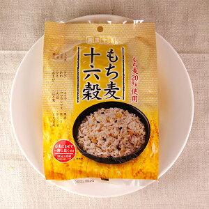 素食生活 もち麦十六穀 30g×6袋【グルテンフリー/小麦不使用】[TY-J-K][T8]