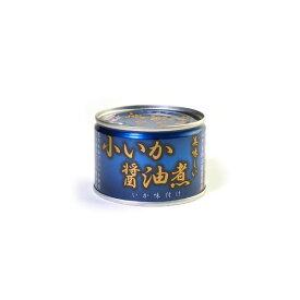 美味しい 小いか 醤油煮 150g[T8]