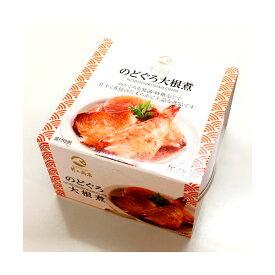 のどぐろ大根煮(箱入)150g[TY-JC-K][T8]