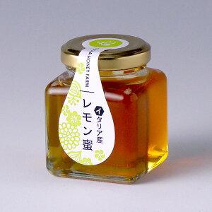 山田はちみつ イタリア産レモン蜜 100g【ハチミツ/蜂蜜/はち蜜/通販】[TY-J-K][T8]
