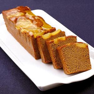 帝国ホテルキッチン アールグレイとりんごのケーキ 275g【母の日/誕生日/お祝い/ギフト/通販】[TY-F-K][T8]