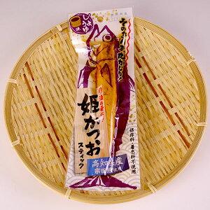 土佐清水食品 姫かつおスティック しょうゆ味 10個入[T8]