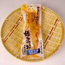 土佐清水食品 姫かつおスティック ゆず味 10個入[T8]