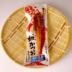 土佐清水食品 姫かつおスティック ピリ辛味 10個入[T8]