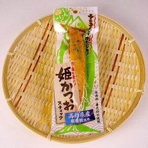 土佐清水食品 姫かつおスティック にんにく味 10個入[T8]