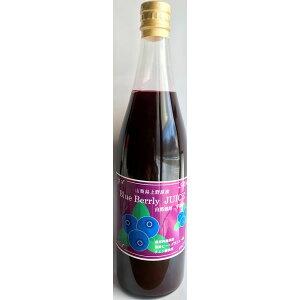 【送料込み】ブルーベリー果汁飲料 720ml×2