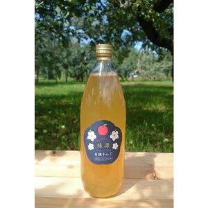 【秋ギフト】【送料込み】オーガニックりんごジュース 3本セット(ギフト箱入り)(果樹園とざわ)