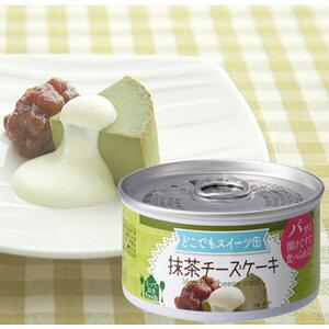 どこでもスイーツ缶 西尾抹茶のチーズケ ーキ【缶詰】