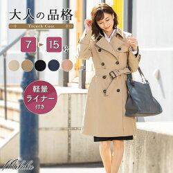 https://image.rakuten.co.jp/milulu/cabinet/05837263/thumbnail.jpg