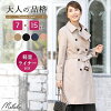 Size job hunting spring when a middle length short jacket with the trench coat Lady's light overcoat water repellency liner trench coat long length long shot big size entrance ceremony graduation ceremony entering a kindergarten-style mother mom ceremony