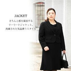 「大人のブラックフォーマル」品格ある装いb205042st0