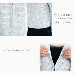 ノーカラージャケット+フレアスカート+タックワンピース