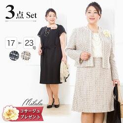 https://image.rakuten.co.jp/milulu/cabinet/bm291016st/thumbnail.jpg