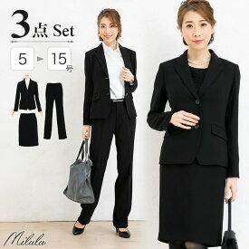 ビジネススーツ レディース スーツ 大きいサイズ リクルートスーツ ビジネス リクルート 通勤 洗える セットアップ パンツ スカート 小さいサイズ 就活 フォーマルスーツ ブラック フォーマル パンツスーツ テーラードJK&2ボトム