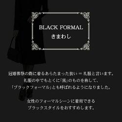 喪服礼服ペプラムジャケットフレアワンピースブラックフォーマルm205041st
