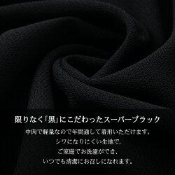 喪服礼服テーラードジャケットフレアワンピースブラックフォーマルm205042st
