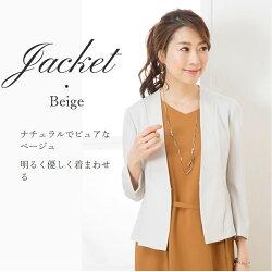 ぺプラムジャケットM292052