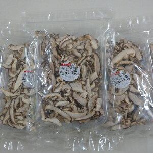 愛知県田原産 あい福のおいしいたけ 乾燥しいたけスライス 国産 送料無料 干ししいたけ 椎茸 シイタケ 自宅用